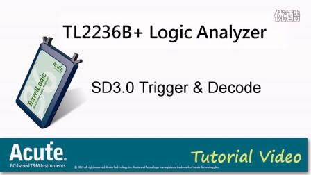 皇晶科技 邏輯分析儀-SD3.0觸發及解碼