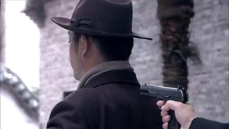 密使2之江都谍影 13_高清