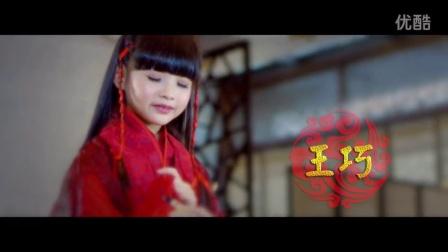 甜美小教主王巧中国风MV《你好,花木兰》被赞神仙妹妹