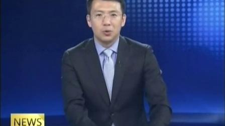 """连云港发现罕见cisAB血型 稀有血型:比""""熊猫血""""还罕见数百倍 140604 通天下"""