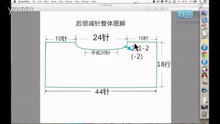 346挖后领教程-编织小屋毛衣编织视频教程方法视频