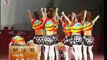 儿童舞蹈-加油歌_