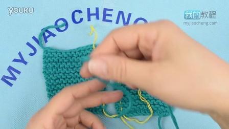 297平针的缝合(每隔1行缝合)-编织小屋毛衣编织视频教程毛线编织教学视频