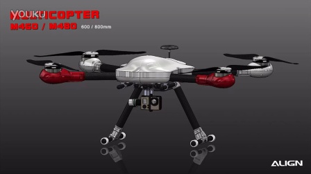ALIGN M480 Quadcopter test flight 3