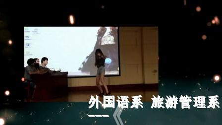 济宁职业技术学院第四届校园心理剧大赛