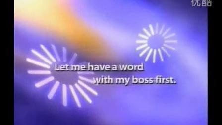 先让我跟老板商量一下