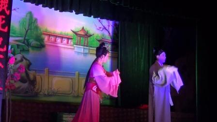 七仙女演出公司演出《女驸马》花园