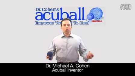 Acuball - 穴位球 : 創辦人對穴位球的介紹 - 香港樂濤有售