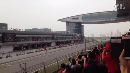 Ferrari Racing Days<2>