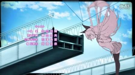 【TRICK BOX】 伪恋 ED3 (小松未可子)