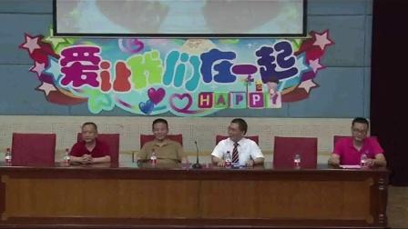 高中毕业典礼(2014)