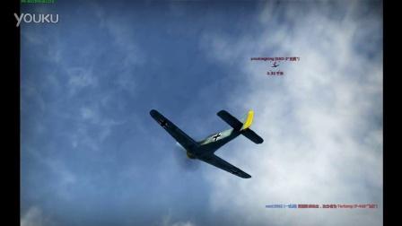 E君的战争雷霆  高空拆轰炸机系列