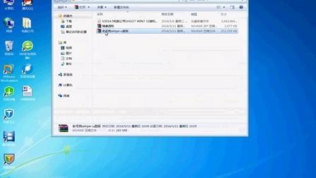 如何用u盘装win7系统,win7下载.win7系统安装光盘,win7操作系统,win7安装教程,win7安装盘