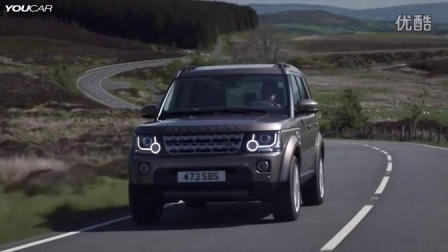 NEW 2015 Land Rover Discovery XXV Special Edition anniversar