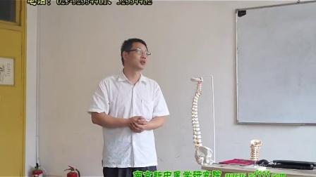 第16届正骨整脊手法培训学后感想