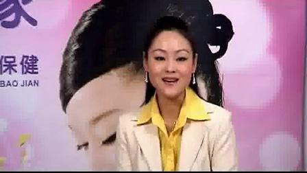 计生宣传视频第一集-夫妻性和谐视频