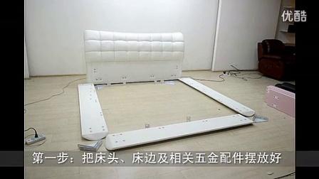 锦皓JURHOO  皮床安装 软床安装 软体床安装 高箱气动床安装教程_标清