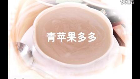 夏日奶茶冷饮自制教程:鲜果多多系列