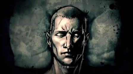 天然卷发《声名狼藉2》正义线游戏解说视频第一期