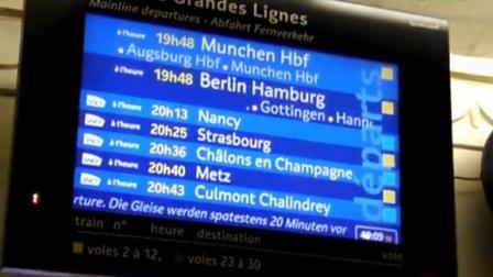 巴黎火车东站录我的车次(CNL451)