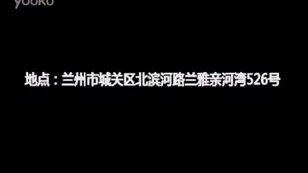 兰州宏刚美术培训中心宣传片 兰州美术强化班