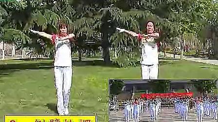齐之韵快乐舞步健身操第四套_标清_标清_标清
