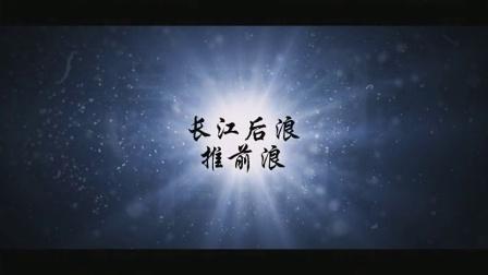 2014年QQ堂达人大型擂台赛《唯我独尊》第五期 高晶晶 VS 恋