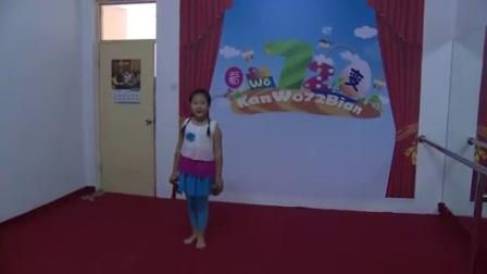 中央视少儿频道《看我72变》濮阳特训营第一期选拔赛(6.7)