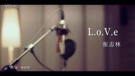 【GSJ制作】[MV]张志林《LOVE》