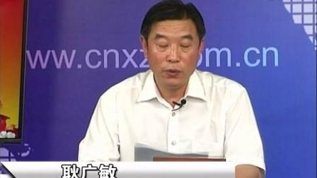 《徐州发布》2014.05.23.徐州市全面推行机动车环保标志电子卡