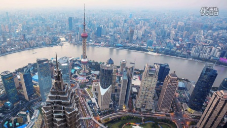 """慧眼中国环球论坛2014年会 """"中国前途路:深化改革的维谷与挑战"""""""