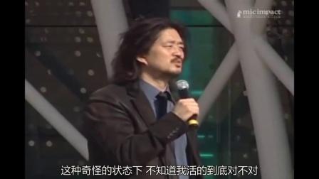 12 公民说 金语俊《我只要当下的幸福!》网络爆红Boss演讲