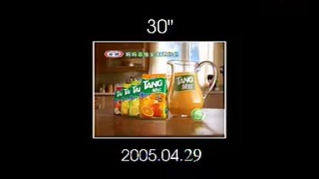 菓珍2005年经典广告-绿巨人