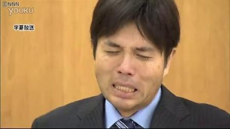 謎の出張で号泣会見【放声大哭】日本兵库县议员野々村竜太郎