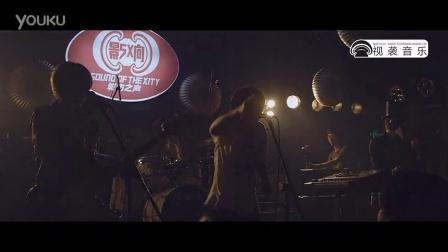【GSJ制作】GoGo Star《치키치키》2013影响城市之声