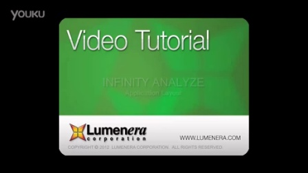 INFINITY ANALYZE Layout Tutorial