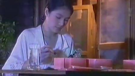 《爱的宣言》泰语中字2