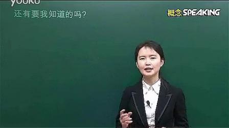 学英语视频 企业英语培训方案