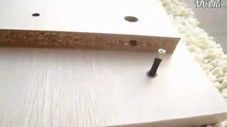 原创韩优佳家具安装视频教程衣柜9005标清