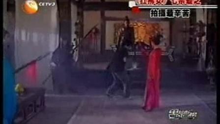 《红拂女》采访——霍建华、舒淇