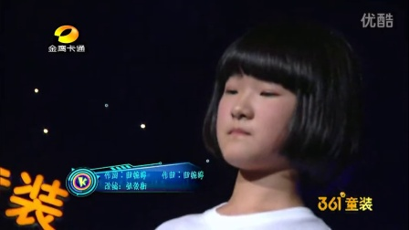 王睿卓《没有什么不同》中国新声代