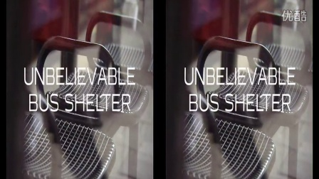 Unbelievable Bus Shelter