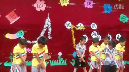 【鲁贡镇双语幼儿园】《中国功夫》幼儿舞蹈
