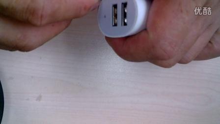 带芯片的点烟器转USB充电器拆解