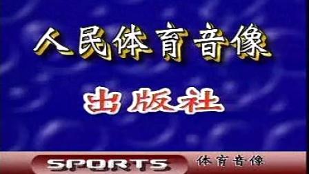 人民体育音像出版社