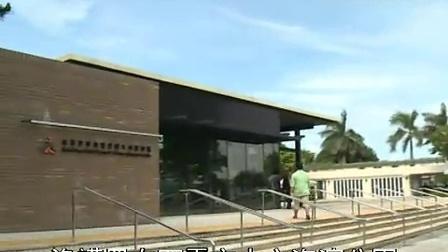 火山探知馆展示地质历史