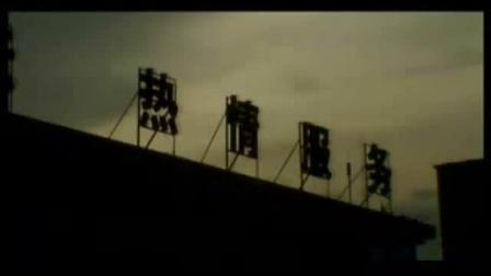 """致命错误13海南省儋州市""""10.29""""拒捕案"""