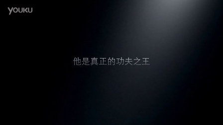 李小龙,41周年纪念(精华版)——By郭改之