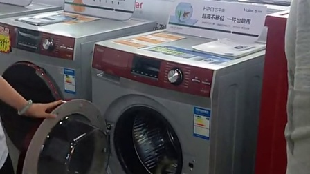 中国好老板海尔洗衣机水晶滚筒讲解XQG60-70-B10288杭州八商电器