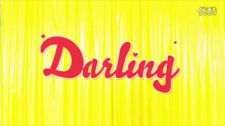 【日韩MV】GIRL'S DAY (걸스데이) - Darling (달링)